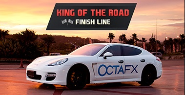 king of the road octafx